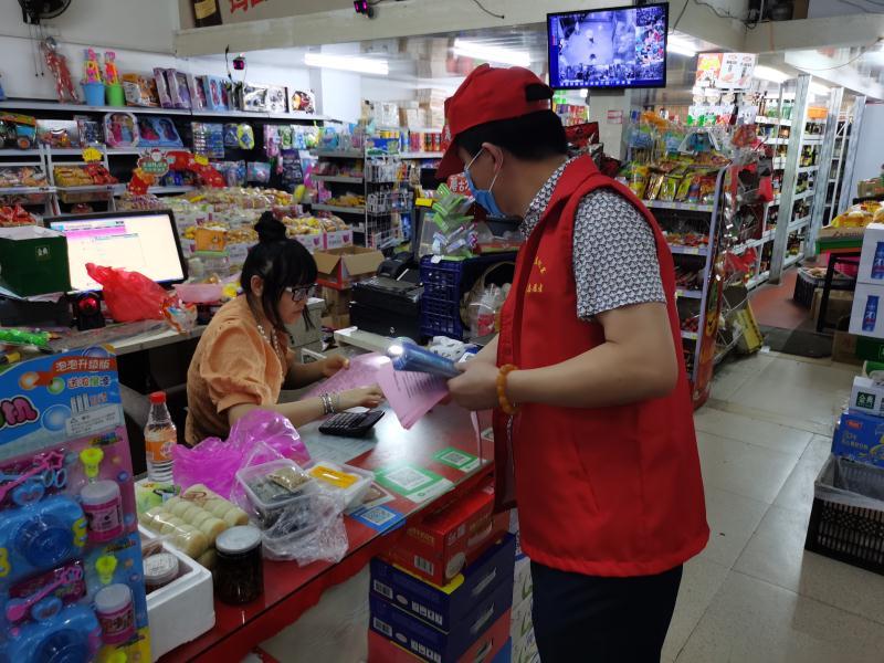 福清市市场监督管理局组织志愿者发放发放宣传资料